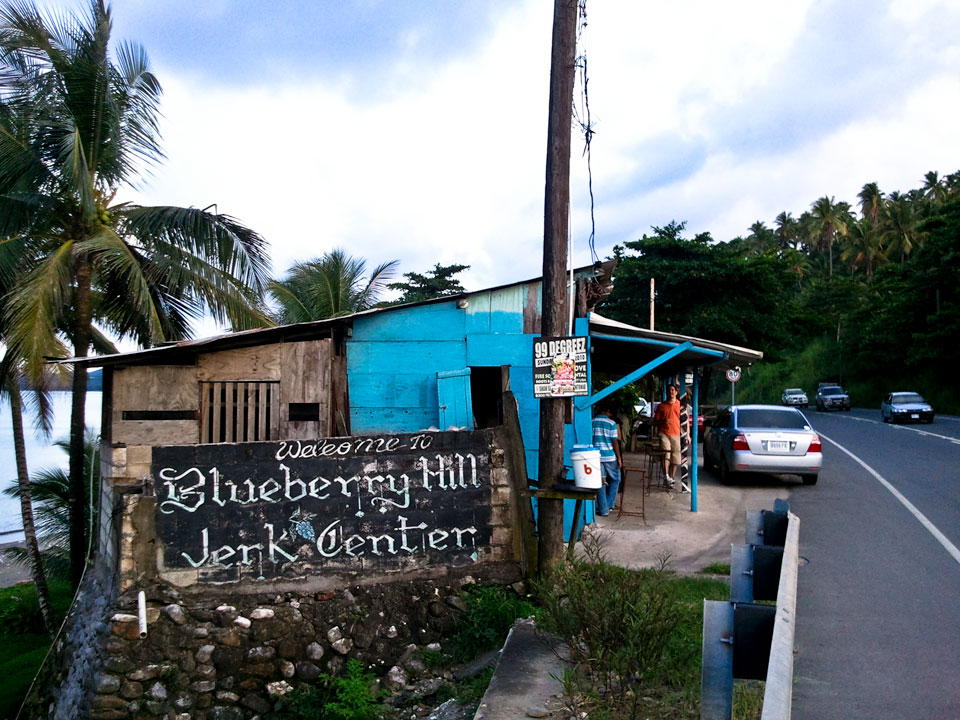 blue-berry-hills-jerk-centre-buff-bay