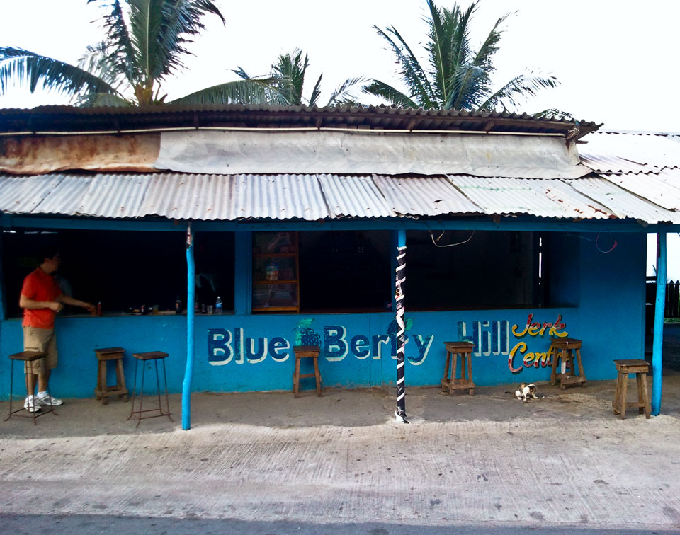 blue-berry-hills-jerk-centre